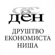 Drustvo-ekonomista-nisa-logo